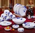节庆礼品陶瓷餐具 2