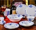 节庆礼品陶瓷餐具 3