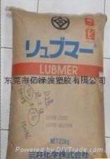 添加級超高分子量聚乙烯粉料