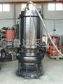 莱芜鲁达耐磨砂浆泵