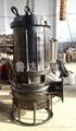 莱芜鲁达耐磨抽泥泵  1