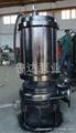 莱芜鲁达耐磨抽泥泵  2