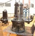 莱芜鲁达高效煤渣泵