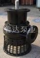 挖掘机液压泥砂泵  2