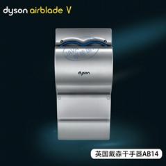 英国原装进口戴森烘手机 AB14 全自动高速烘手器