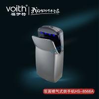 深圳紅外線自動感應噴射氣雙面干手機HS-8566A 5