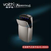 深圳紅外線自動感應噴射氣雙面干手機HS-8566A 3