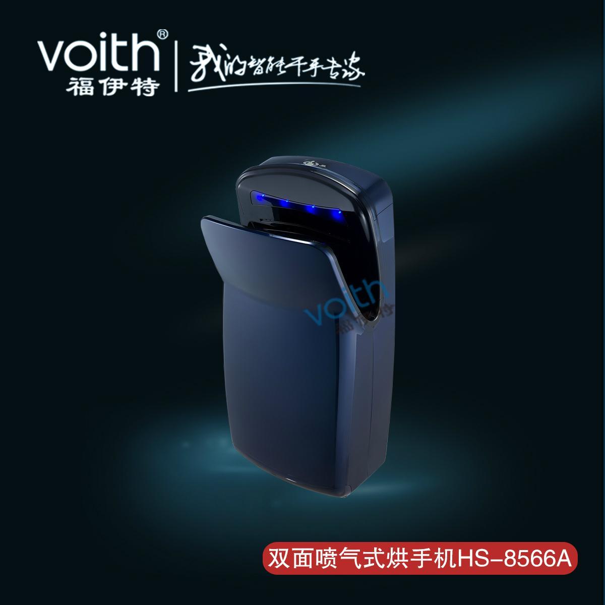 深圳紅外線自動感應噴射氣雙面干手機HS-8566A 2