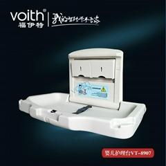 折疊式嬰儿換尿布台VT-87907