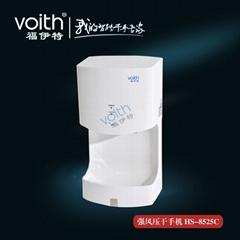 深圳福伊特带接水盘烘手器实验室HS-8525C烘手机