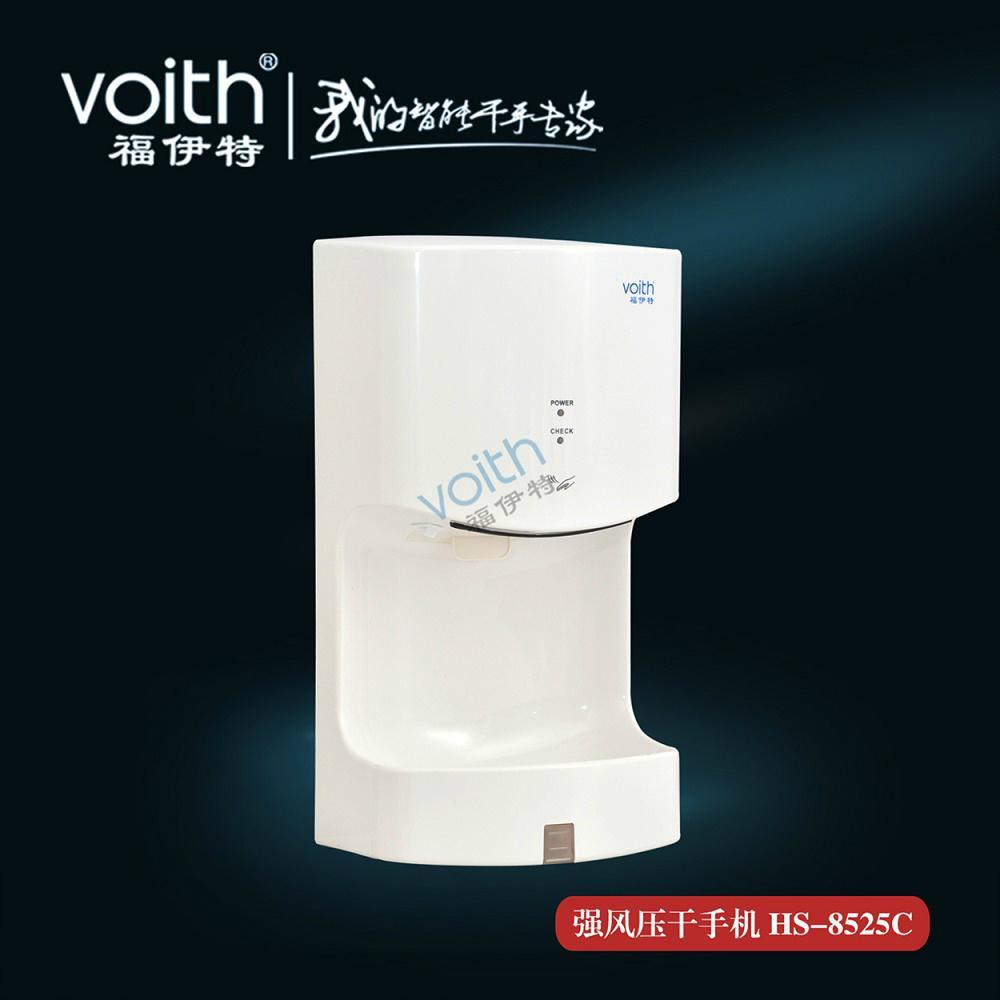 深圳福伊特帶接水盤烘手器實驗室HS-8525C烘手機 2