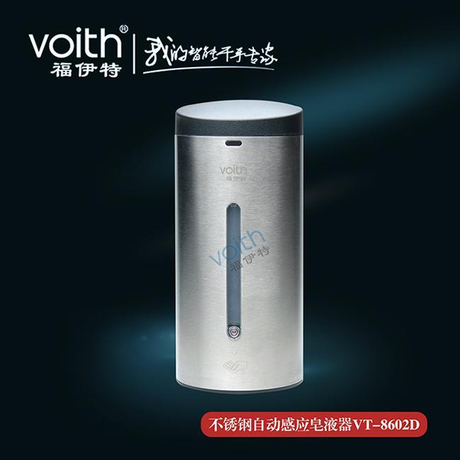 深圳無塵室304不鏽鋼感應洗手液盒 皂液器 3