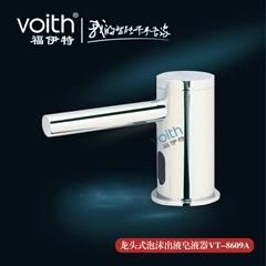 深圳无尘室304不锈钢感应洗手液盒 皂液器