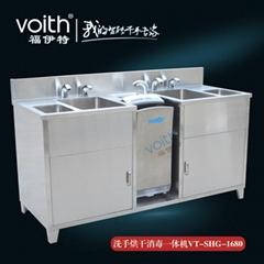 深圳双人医用304不锈钢洗手烘干一体水槽VT-SHG系列