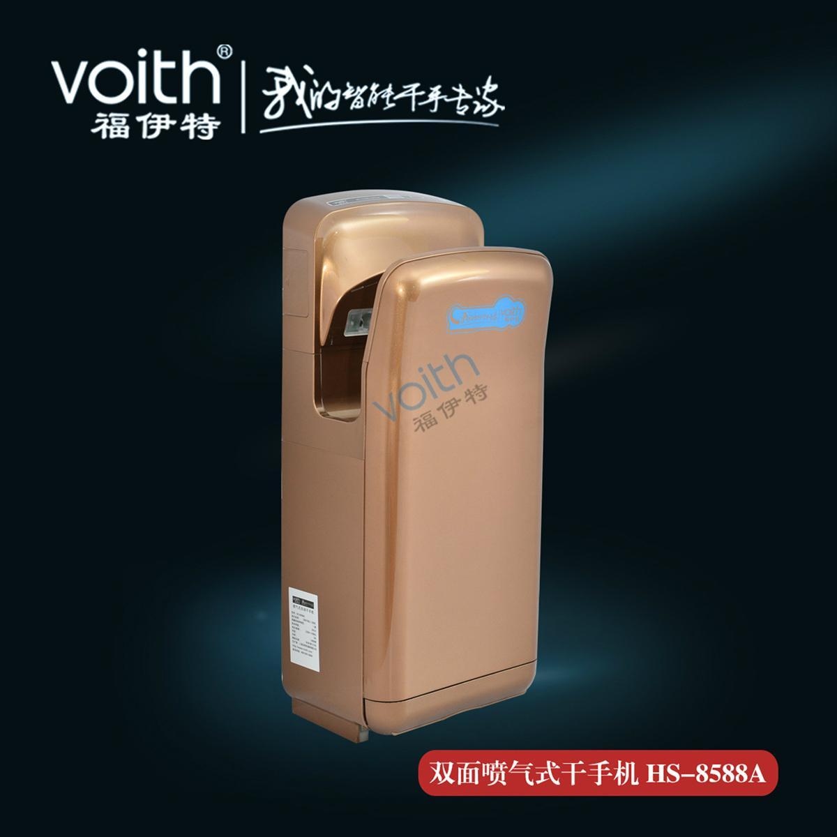 深圳烘手機藥業專用HS-8588A烘手器靜音干手器 4