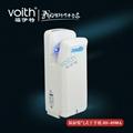 深圳烘手機藥業專用HS-8588A烘手器靜音干手器 3