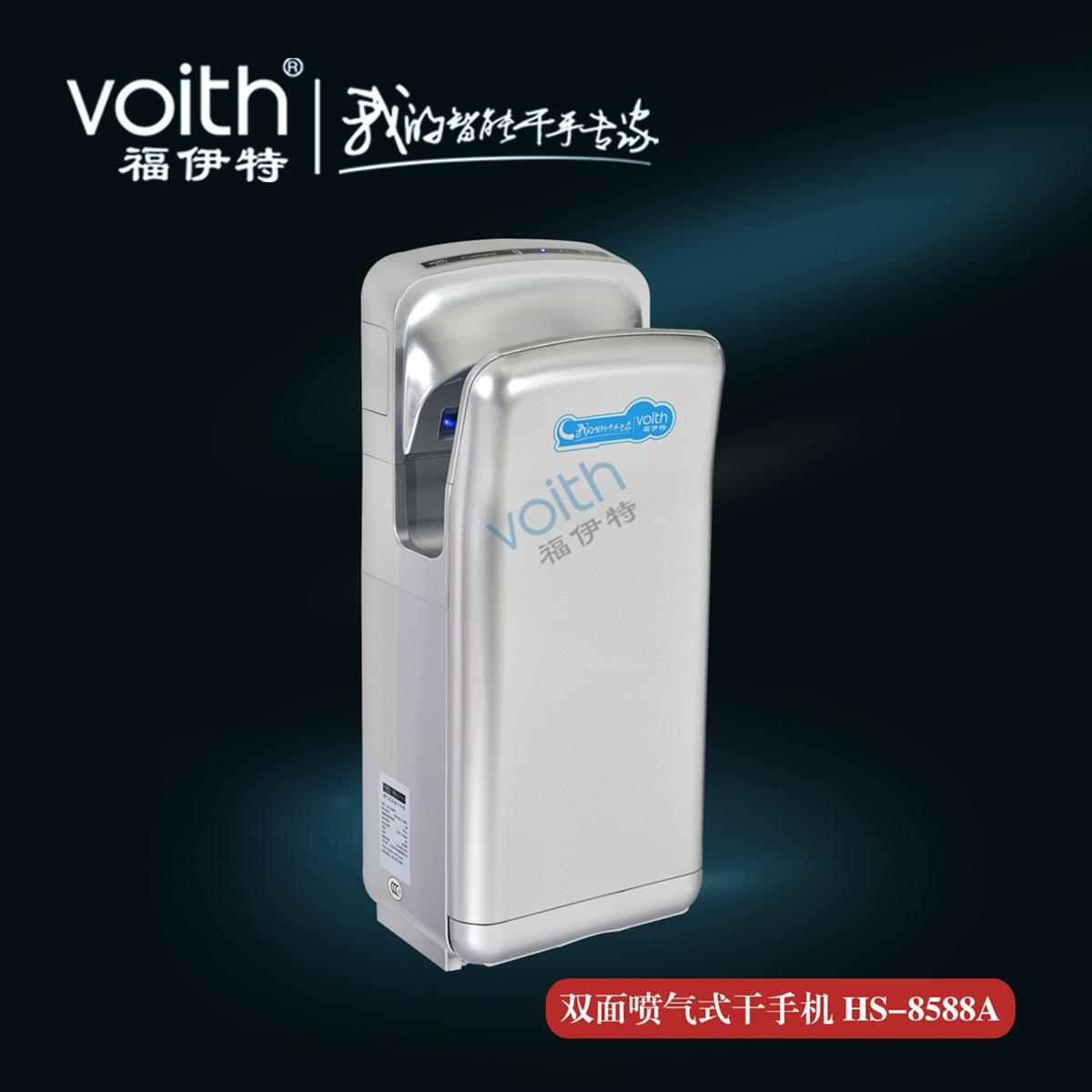 深圳烘手機藥業專用HS-8588A烘手器靜音干手器 2