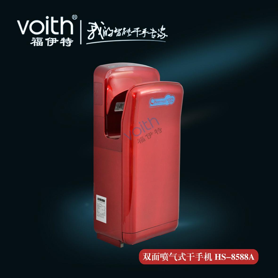 深圳烘手機藥業專用HS-8588A烘手器靜音干手器 1