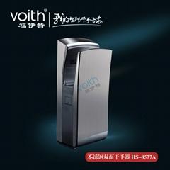 不锈钢双面干手器 大品牌VOITH福伊特