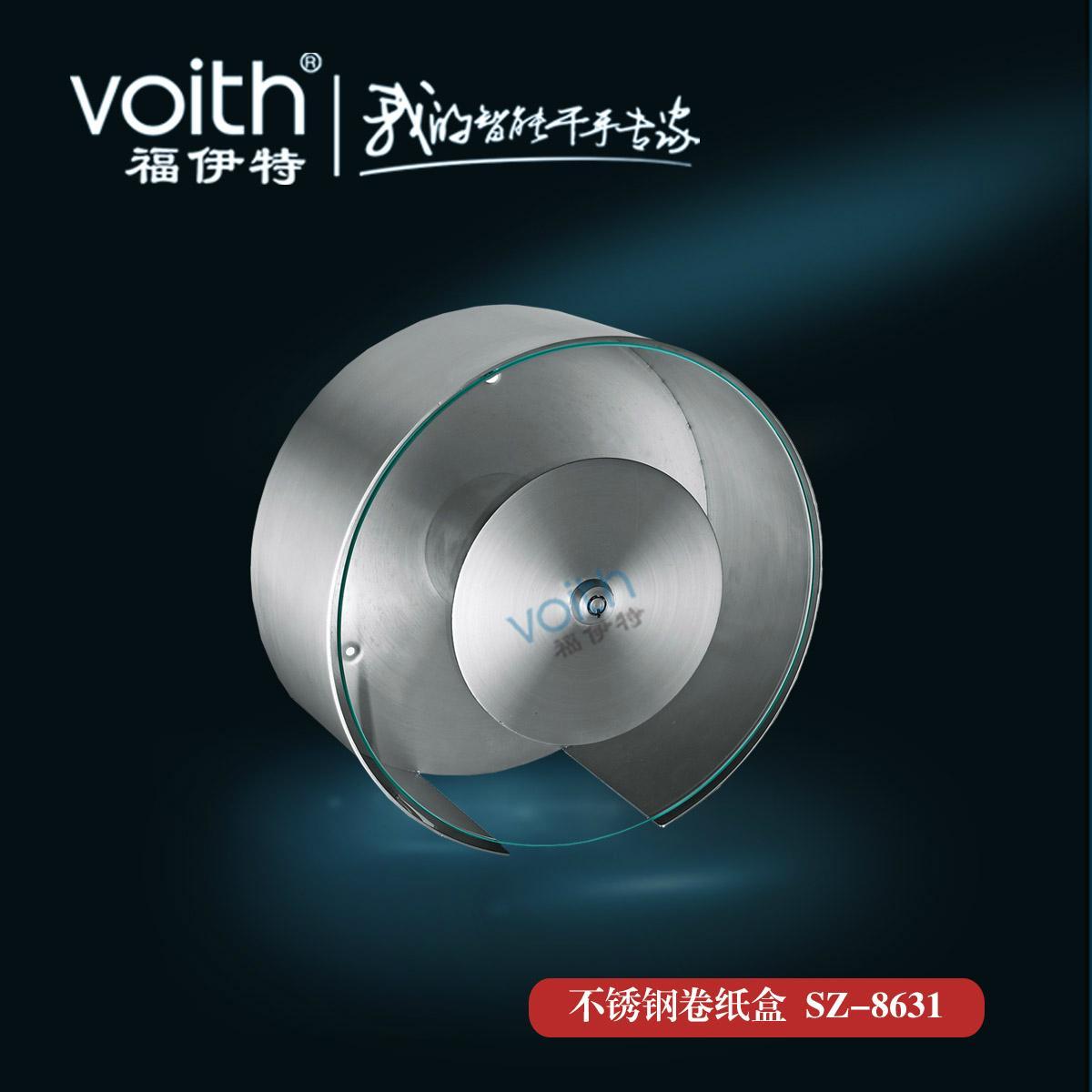 福伊特圆形钢化玻璃卷纸盒VT-8631福伊特品牌 1