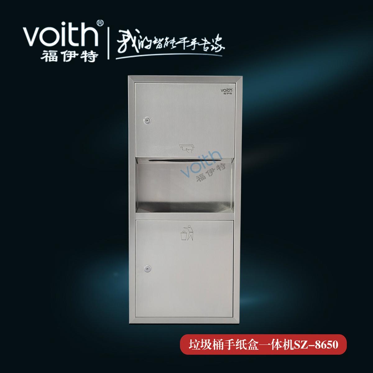 福伊特圆形钢化玻璃卷纸盒VT-8631福伊特品牌 4