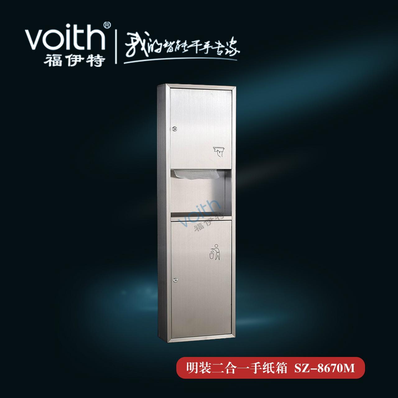 深圳304不鏽鋼入牆式二合一抽紙箱SZ-8690 2