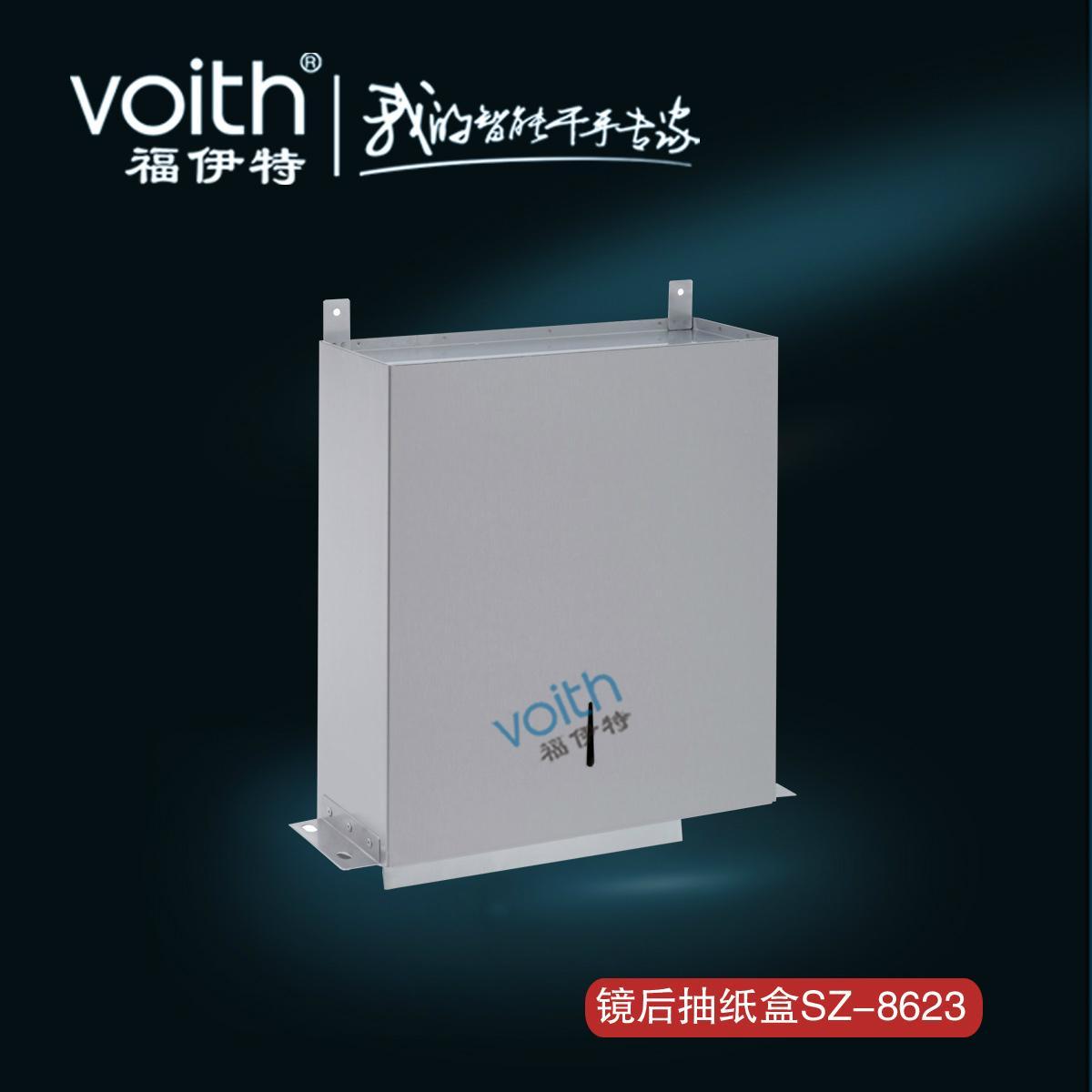 深圳304不鏽鋼入牆式二合一抽紙箱SZ-8690 3
