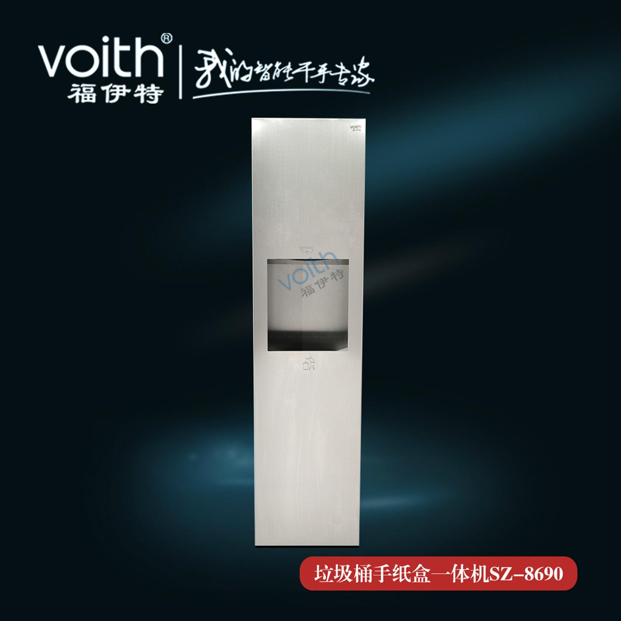 深圳304不鏽鋼入牆式二合一抽紙箱SZ-8690 4