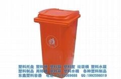 塑料垃圾桶240升