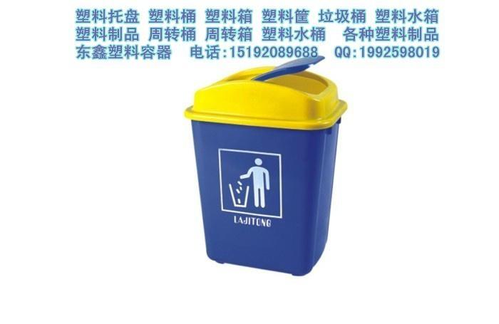塑料垃圾桶240升 3