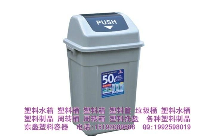 塑料垃圾桶240升 4