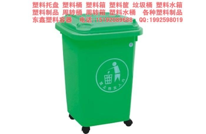 塑料垃圾桶240升 5