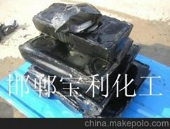 耐火保溫防水煤瀝青