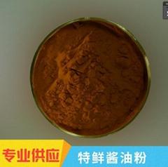 特鮮醬油粉