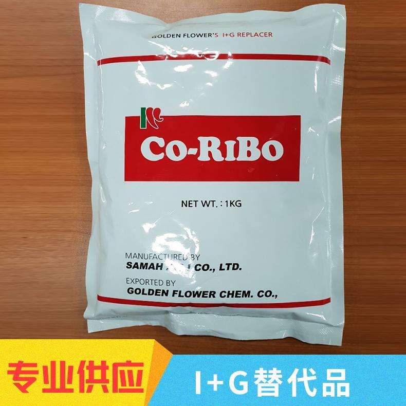 """""""CO-RIBO"""" Natural fresher powder 1"""