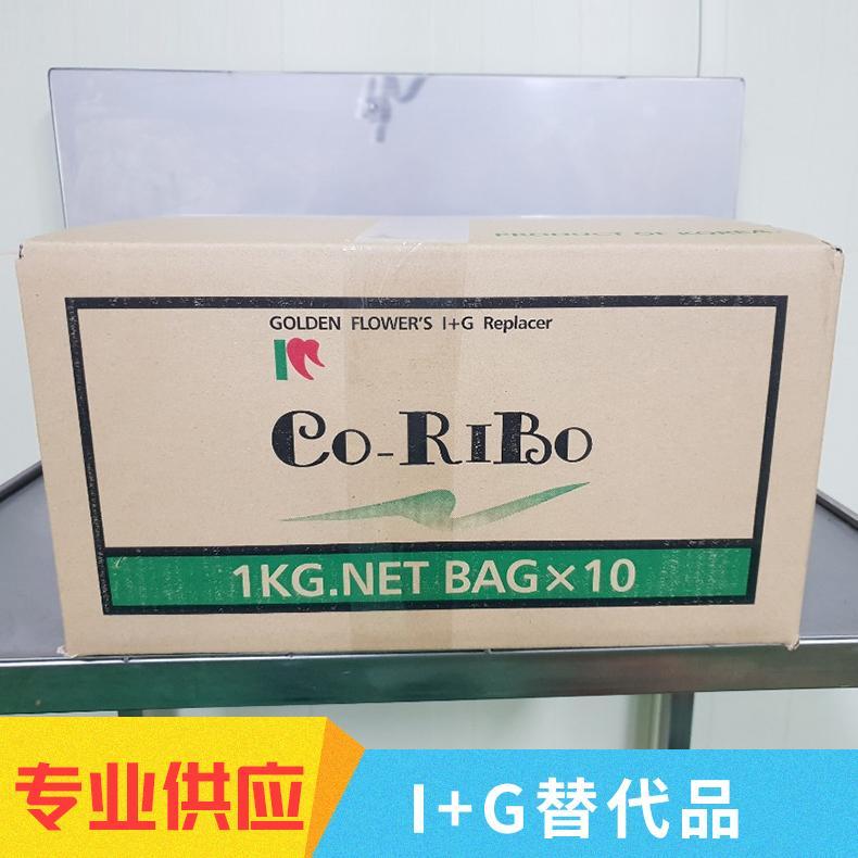 """""""CO-RIBO"""" Natural fresher powder 2"""