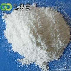 Potassium monopersulfate compound CAS No.70693-62-8