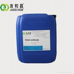 Nickel sulfamate liquid cas:13770-89-3