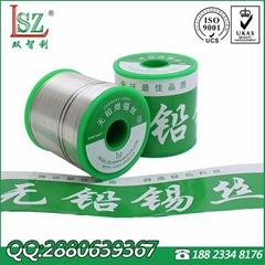 含銀環保焊錫絲