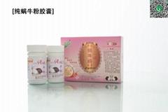 Pure snail powder capsule