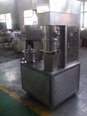 SXJ-5L laboratory planetary mixer