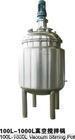MF-1000L真空加熱攪拌鍋
