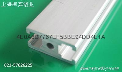 柯宾铝型材设备外框工作台1530 1