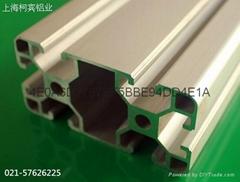 柯宾铝型材工作台4545