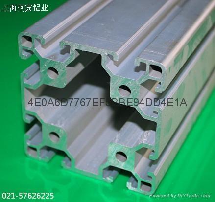 柯宾铝型材工业铝型材8080 1