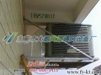 惠州惠城環保空調