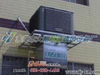 惠州博羅環保空調