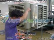 廣州花都環保空調