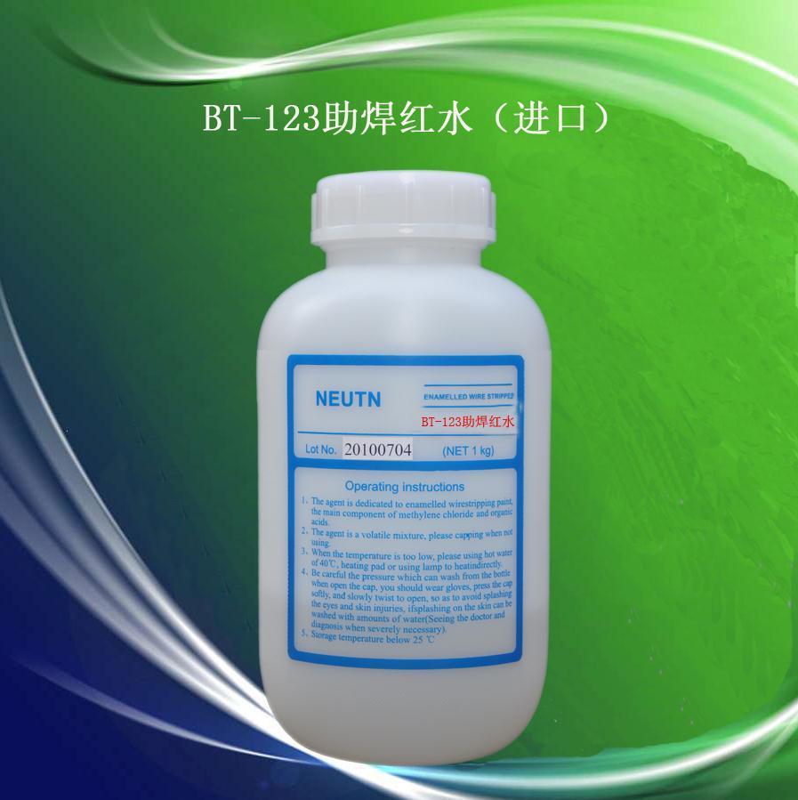 BT-121鋁助焊劑 2