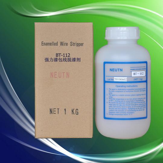 BT-112鋁線脫漆劑 3